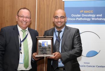 ورشة علمية حول اورام العين في مركز الحسين للسرطان